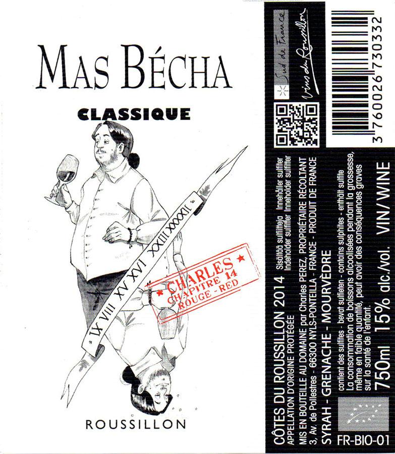 mas-becha-roussillon_783